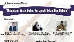 Flyer_Seminar_Ramadhan_Hukum_Waris_-17_Juni_2016